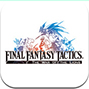 Final Fantasy Tactics The War of the Lions game review