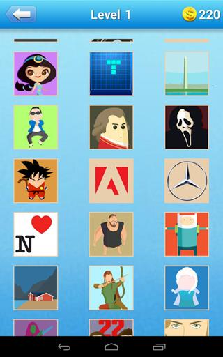 Icomania Guess The Icon Quiz::By Joe Zeng
